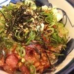 麹村 - ランチ。マグロ納豆丼。