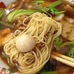 中国料理天座 - ぱーぽータンメン