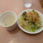 19084698 - サラダ、スープ