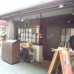 19086310 - 店の外観