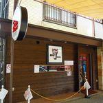 麺と心 7 - 天王寺の新店