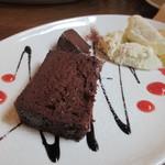 abill - 生チョコタイプのガトーショコラ