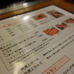 かるびらんど 芦屋・川西店 -
