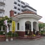 19090281 - 国道202号線沿いにある美味しいハンバーグで有名なカフェレストランです。