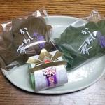 しもつけ彩風菓 松屋 - かしわ餅 包んである葉は2種類でしたが