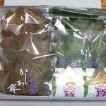 しもつけ彩風菓 松屋 - 開梱