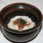 竹千代霧島 - 地元・霧島の米。ほのかな甘味が伝わってきます。