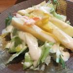 19100891 - 林檎が甘くシャキシャキなサラダ♪