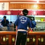 ふきや 博多店 -