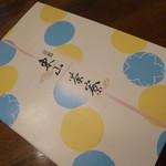 京都・東山茶寮 - 2013.05 水まんじゅう、6個入りで抹茶あんときな粉あん各3個で1050円