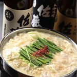 博多もつ鍋 山秀 - 料理写真: