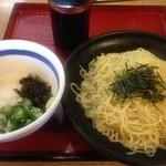 8番らーめん - 海とろろざるラーメン(単品)651円