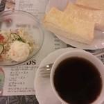 銀杏や - 2013.05.24 トーストモーニング!400円 サラダ付