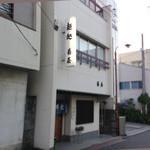 19107962 - 建物