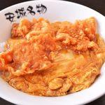 北京本店 - 料理写真:■当店の一番人気!「北京飯」 ※サイズ各種ございます。