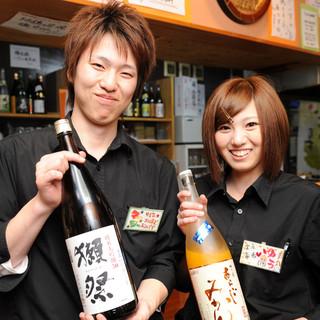 料理の味を引き立てるお酒が豊富に用意されています