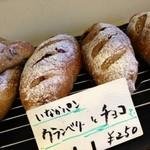19110197 - いなかパン クランベリーとチョコ ¥250