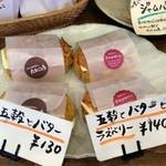 19110221 - 雑穀とバターとラズベリー ¥140