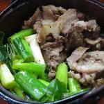 京雀 - 猪と九条葱鉄板焼き