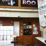 焼き鳥酒場BOO -