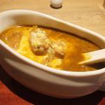 Curry まはから - ホウレン草とカッテージチーズのチキンカリー(880円)