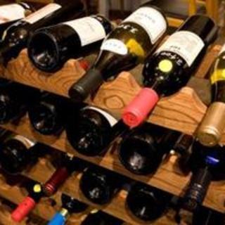 ワインは約80種!!ワイン飲み放題プランもおすすめです♪