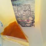 19118634 - ベイクドチーズケーキ 350円