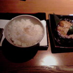 Rojimon - 〆のご飯と干物