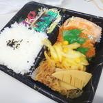 キッチン コロッケ - 日替わり弁当
