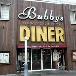 Bubby's 横浜 -