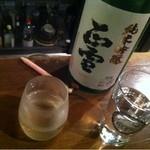 19122027 - 正雪 純米吟醸