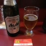 麺一盃 - (2013/5)