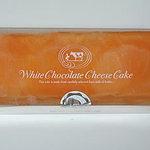 19123212 - ホワイトチョコレートチーズケーキ 1300円