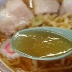 食堂なまえ - 極太手打ちチャーシューメン スープ