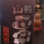 19126079 - 日本酒山形正宗十四代の酒米を使用してます