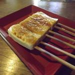 大久保茶屋 - 木の芽でんがく3本アップ