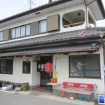 佐藤ラーメン店 - 住宅兼店舗です。