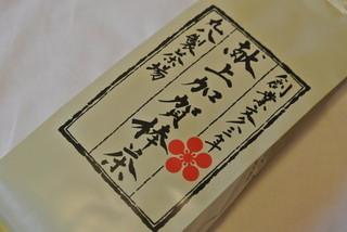 丸八製茶場 JR百番街店