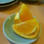 富貴楼 - おまけのオレンジ