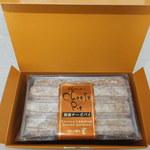 フランス菓子 葦 - 湘南チーズパイ 箱の蓋を開けると 【 2013年5月 】