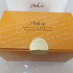 フランス菓子 葦 - 湘南チーズパイの中箱 【 2013年5月 】