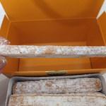 フランス菓子 葦 - 湘南チーズパイ 狭い方 【 2013年5月 】