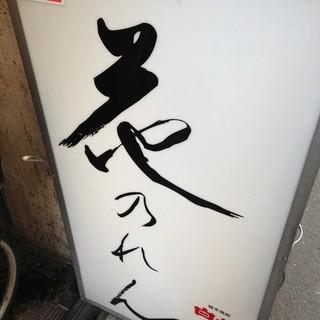 西鉄春日原駅西口より徒歩1分!!