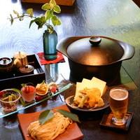 囲炉里庵 花水木 - 郷土料理ずりあげうどんのコース料理
