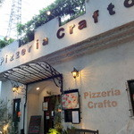 ピッツェリア クラフト -