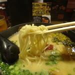 康竜 - 太麺リフト