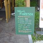 カフェ ジャルディーノ ピッツァリア - フォレスタの中にあります