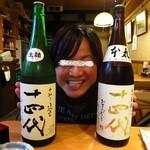 喜楽や - (右)十四代本丸と(左)十四代中取純米