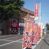 Kaizan - 外観写真:お店の外観です。
