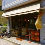 グリーンコーヒー - green coffee グリーンコーヒー段原店 広島市南区段原1丁目